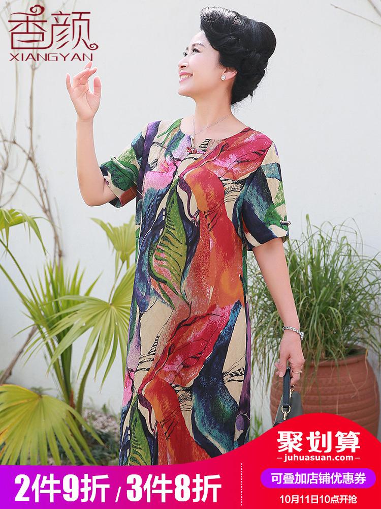 中老年人女装夏装棉绸连衣裙40岁50妈妈夏季大码裙子中年女士衣服