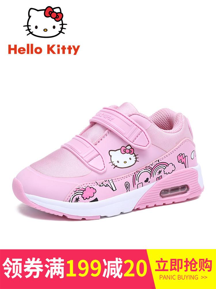 HELLO KITTY童鞋女童运动鞋2018秋季新款女孩运动跑鞋公主休闲鞋