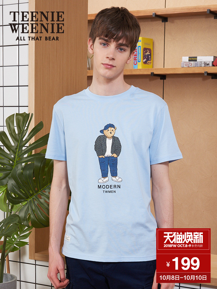 Teenie Weenie小熊2018夏季新品休闲印花短袖T恤上衣潮TNRW82311K