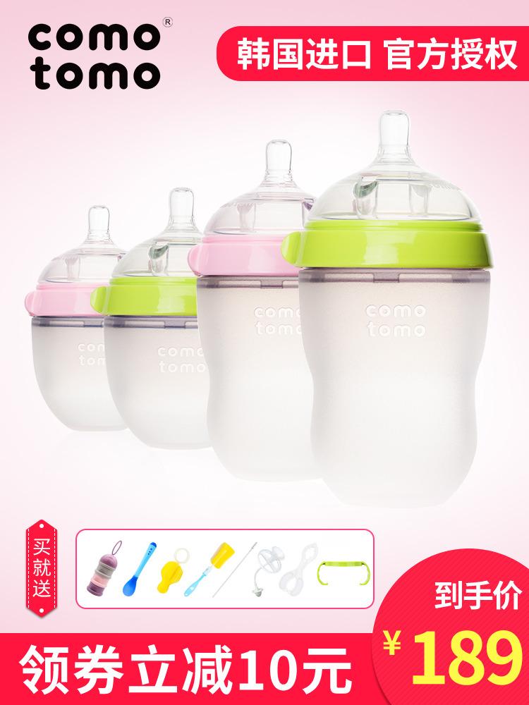 韩国进口可么多么奶瓶comotomo硅胶奶瓶防摔防胀气新生婴儿奶瓶软
