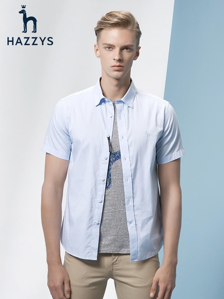 Hazzys哈吉斯夏装男士短袖韩版衬衫 潮流纯棉修身男装衬衣上衣
