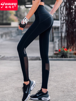 Indeed, the odd hips and high waist wear the net red gym spring and summer running yoga stretch tight-fitting quick-drying sports pants women (的确奇提臀高腰外穿网红健身房春夏跑步瑜伽弹力紧身速干运动裤女)