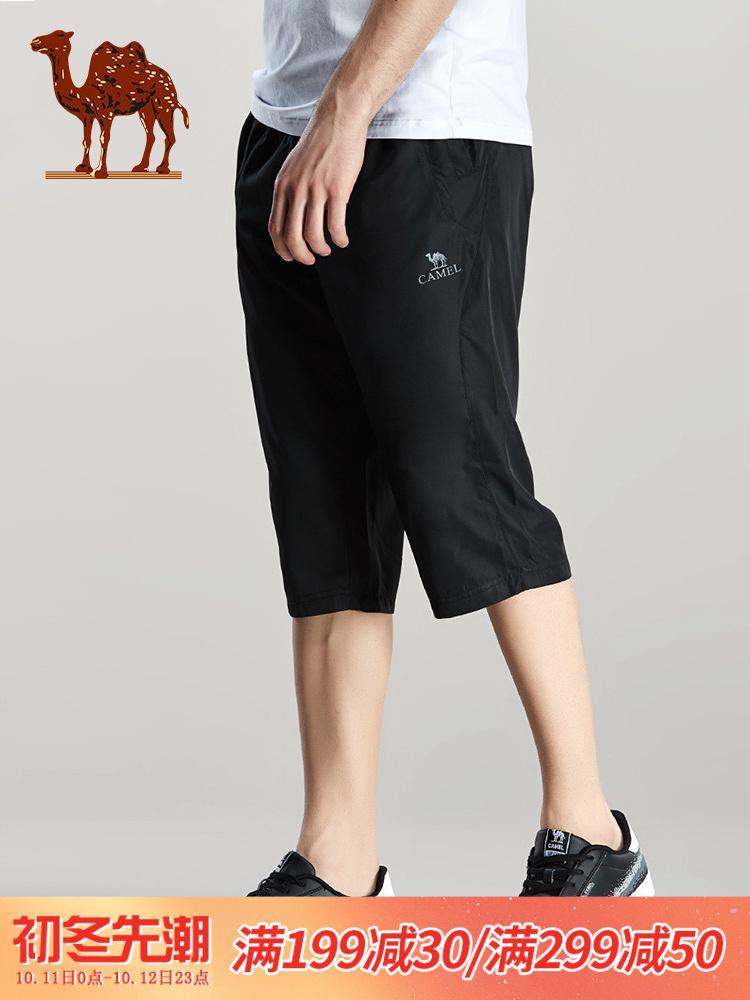 骆驼七分裤 男士夏2018新款宽松梭织休闲裤薄款速干跑步运动短裤
