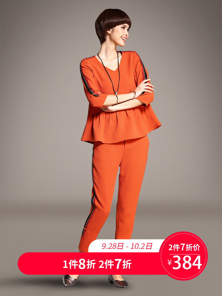 2018秋装新款女装时尚V领橘色上衣小脚裤休闲两件套时髦套装女潮