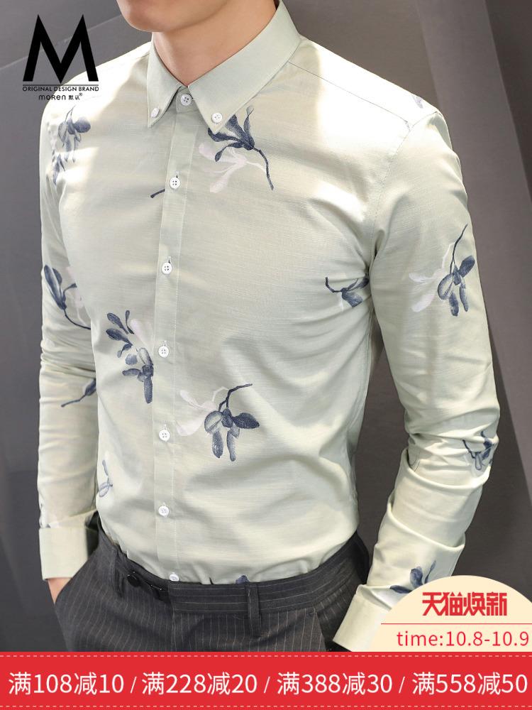 男装衬衫男长袖秋季新款商务休闲免烫印花寸衫衣修身男士潮流衬衣