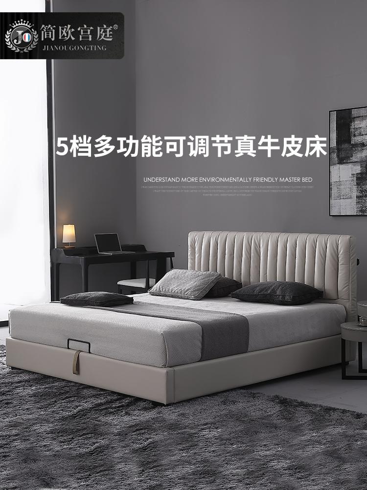 多功能北欧真皮床主卧婚床简约现代1.8米1.5大气双人床皮床小户型
