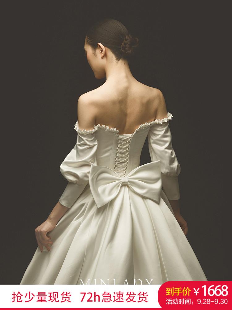 缎面婚纱2018新款一字肩长袖简约长拖尾公主梦幻显瘦宫廷复古婚纱