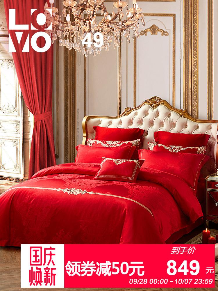 LOVO家纺六件套婚庆浪漫大红涤棉提花六件床品 1.5米1.8被套