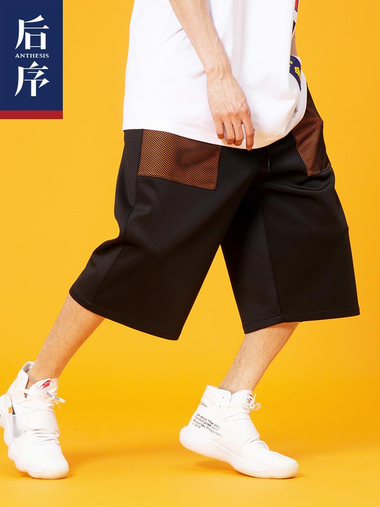 后序潮牌短裤七分裤男原创秋季网布拼接潮流5分裤 休闲沙滩裤男