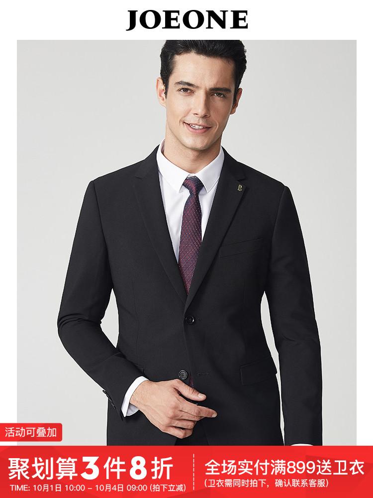 九牧王男装休闲单西 商务修身时尚男士西装上衣秋季新款黑西服男