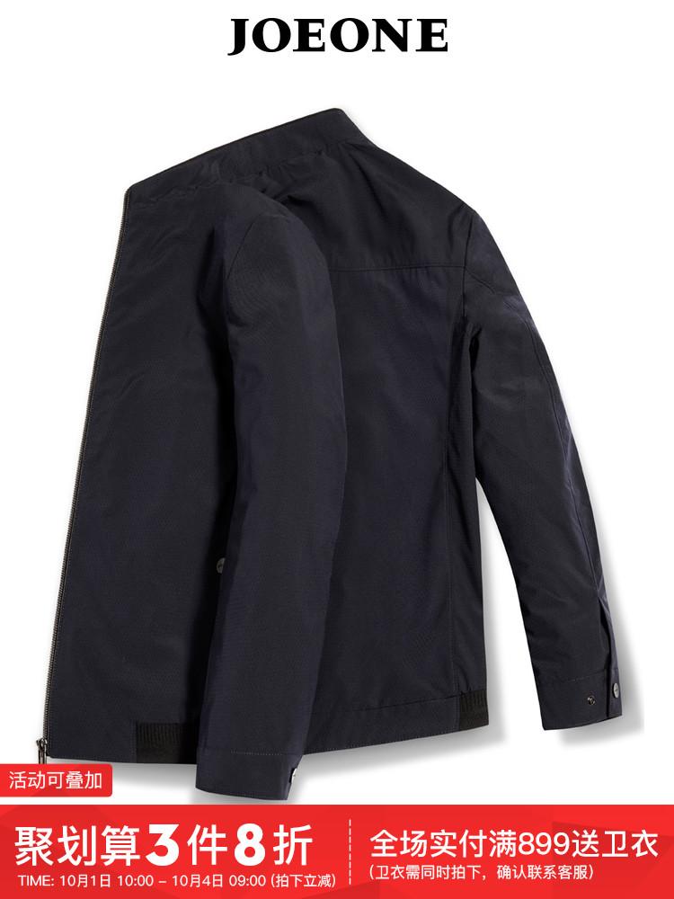 九牧王男装秋季夹克2018新款男士商务休闲棒球立领茄克外套男青年