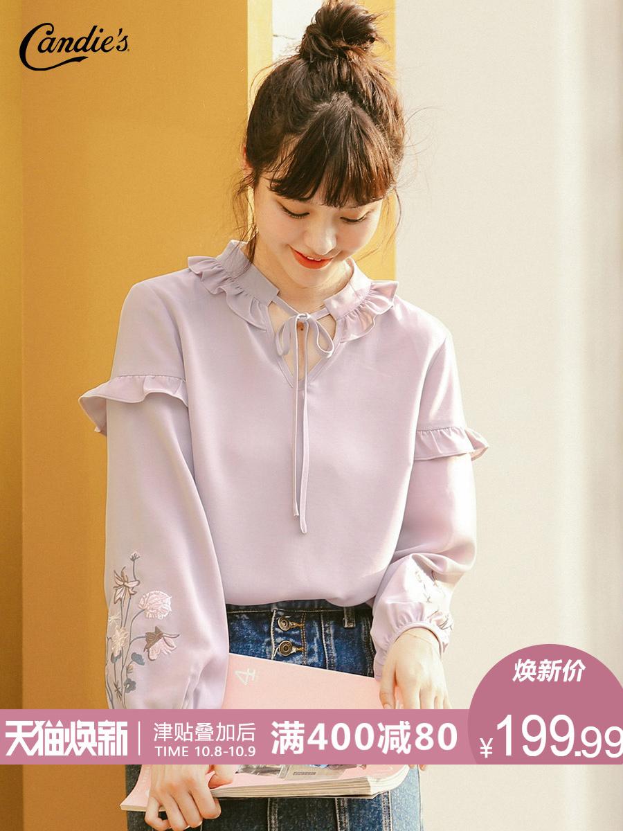 刺绣雪纺衫长袖气质春秋装女2018新款时尚韩版灯笼袖洋气小衫上衣