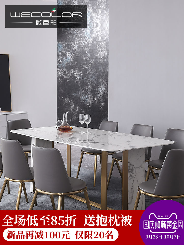 北欧大理石餐桌长方形轻奢港式小户型家用设计师不锈钢餐桌椅组合