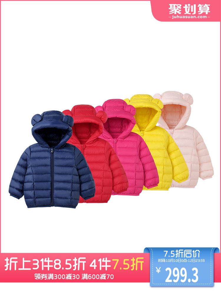 英氏男女儿童冬装羽绒服连帽外套 婴儿宝宝轻盈保暖羽绒服173423