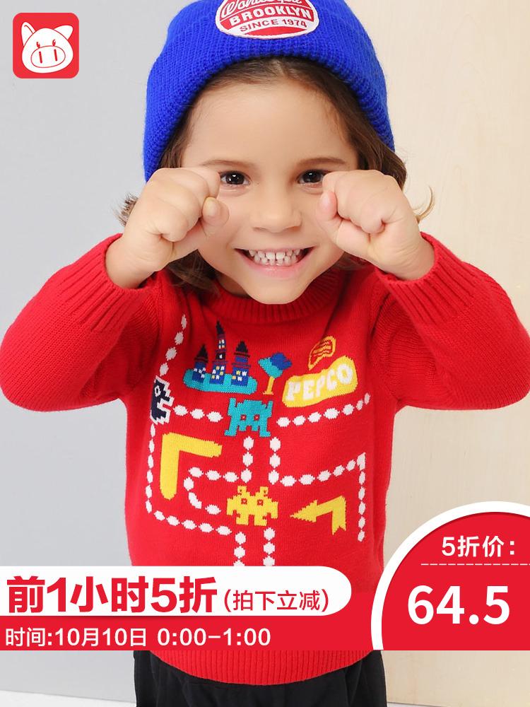 小猪班纳童装男宝宝套头毛衣儿童针织衫冬装2018新款男小童毛衫