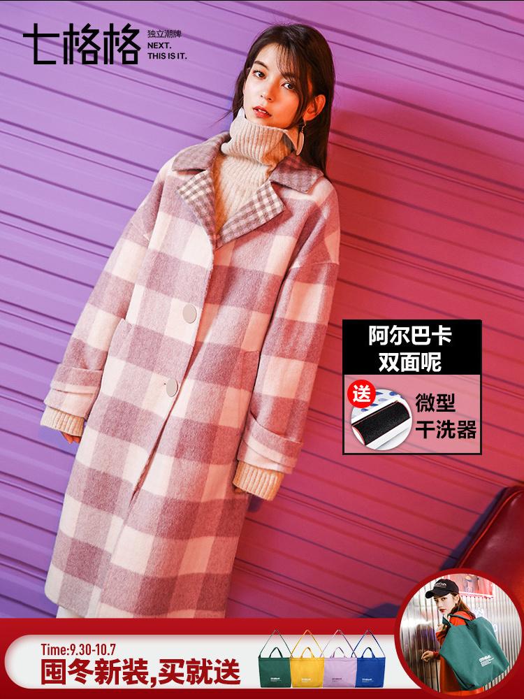七格格毛呢外套女中长款韩版2018新款秋冬阿尔巴卡双面呢格子大衣