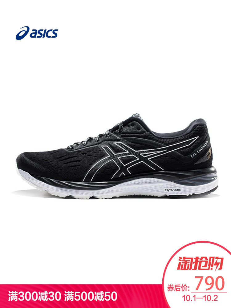ASICS亚瑟士男鞋专业缓冲跑步鞋GEL-CUMULUS 20 1011A008-002