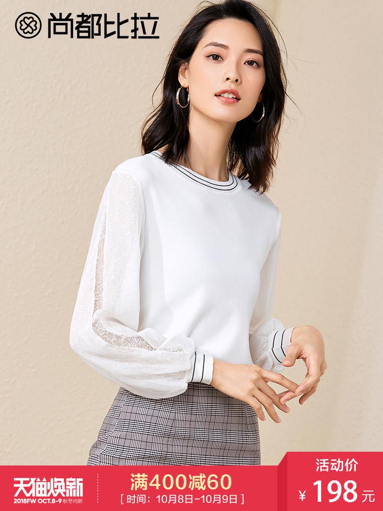 尚都比拉2018yabo会员秋装减龄条纹袖口蕾丝镂空显瘦长袖毛针织衫女