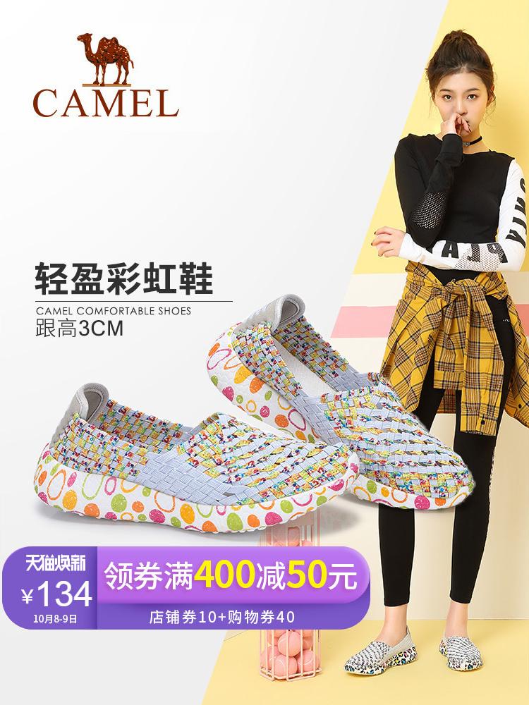 骆驼运动鞋女夏2018新款网眼鞋平底休闲女鞋透气软底舒适编织鞋女