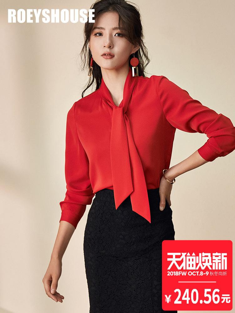 罗衣原创OL衬衣女2018秋装新款气质系带衬衫红色通勤弹力上衣5365