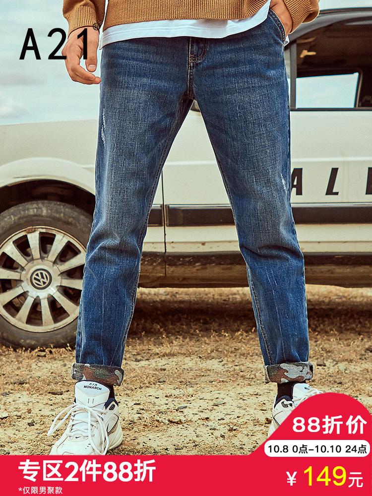 A21牛仔裤秋季新款男装 时尚低腰牛仔长裤子男小合体直筒长裤潮男
