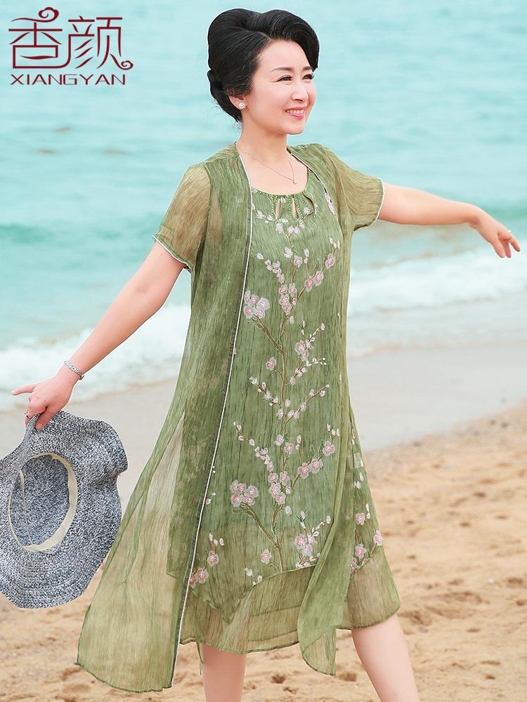 中年女夏装两件套短袖雪纺裙子妈妈夏季高贵绣花连衣裙中老年衣服