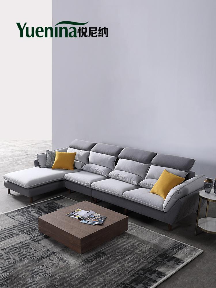 悦尼纳 北欧乳胶布艺沙发组合 客厅小户型简约现代多功能定制整装