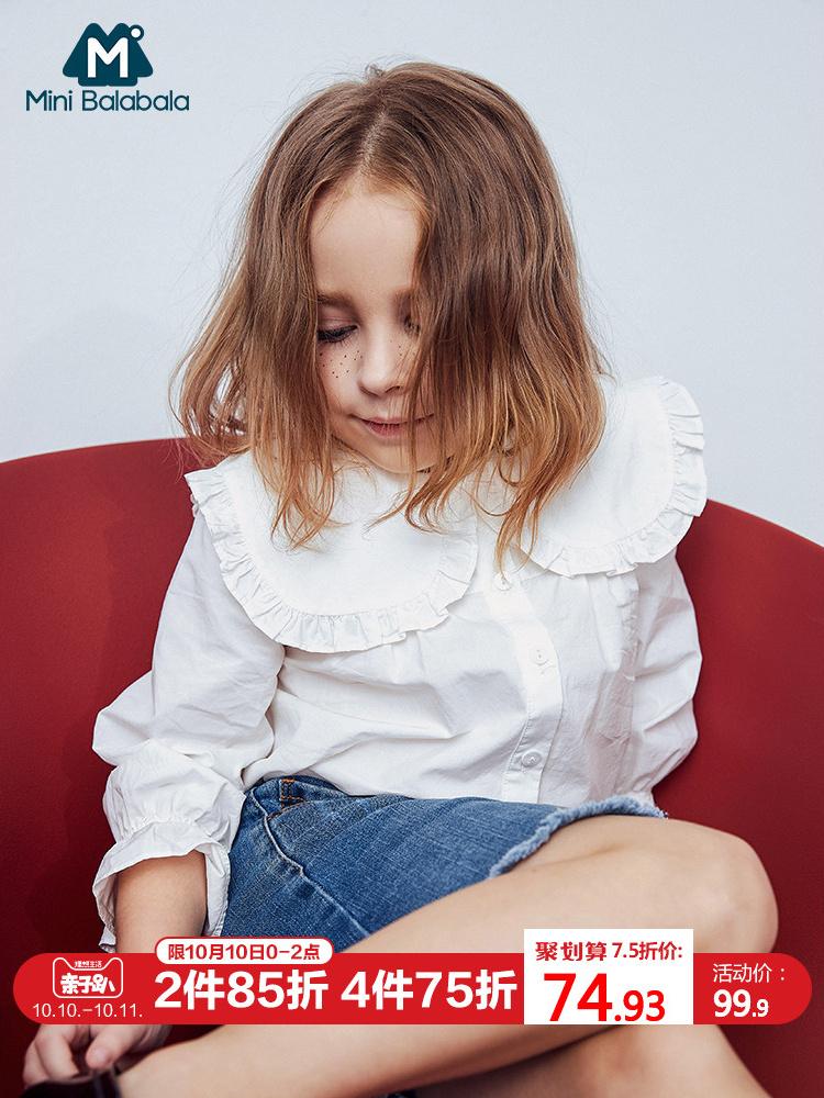 迷你巴拉巴拉女童长袖衬衫2018秋季新款清新童装女宝宝衬衣休闲