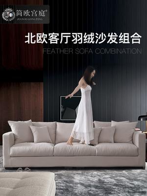 三人位北欧羽绒布艺沙发 简约现代小户型客厅组合整装 乳胶沙发