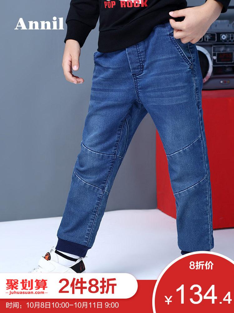 安奈儿童装男童裤子2018春秋新款全腰牛仔裤EB816114