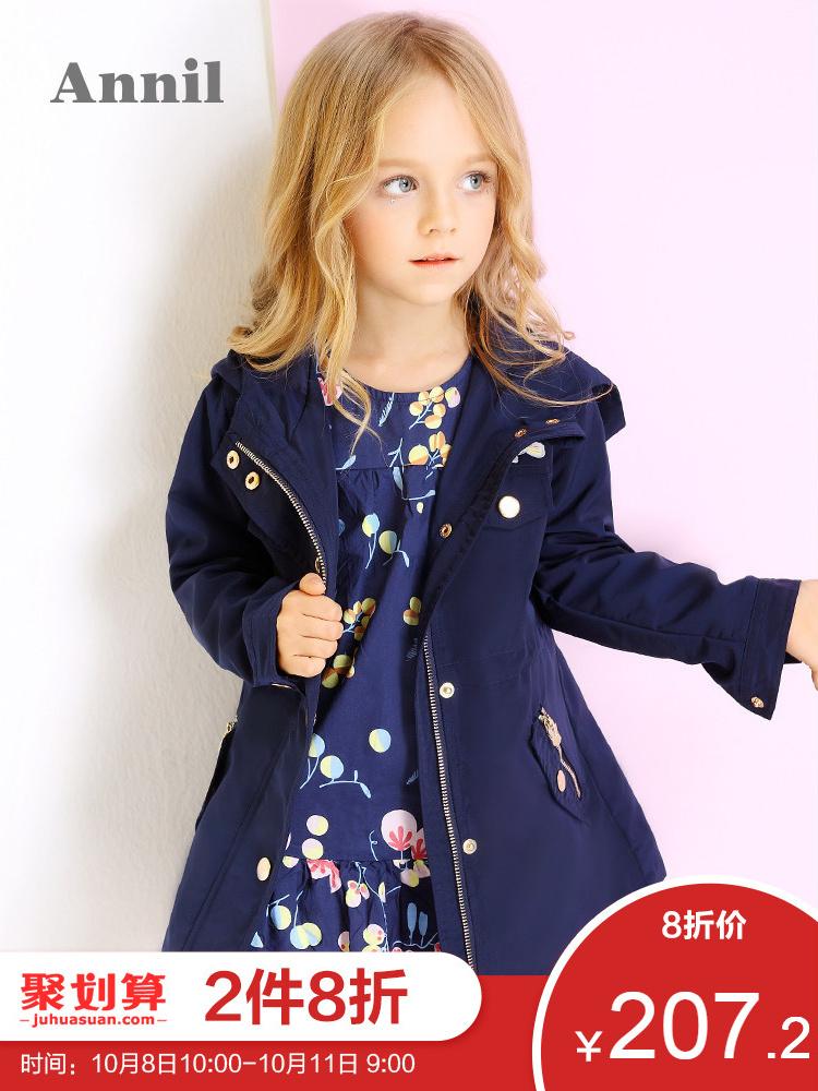 安奈儿童装2018新款春秋款女童中大童休闲纯色外套风衣外套中长款