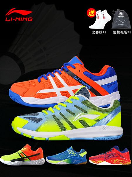 李宁羽毛球鞋怎么样,通过三个使用看质量,真实分享