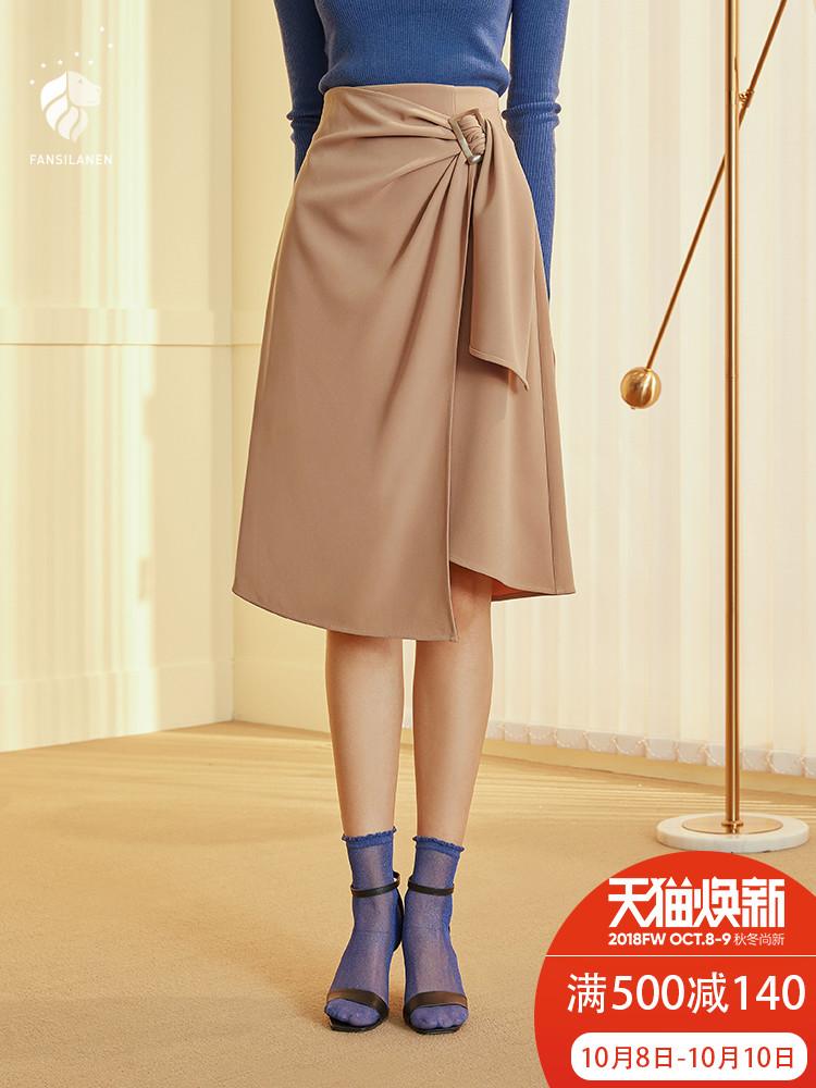 范思蓝恩卡其色a字裙子女中长款不规则高腰半身裙女2018新款秋装