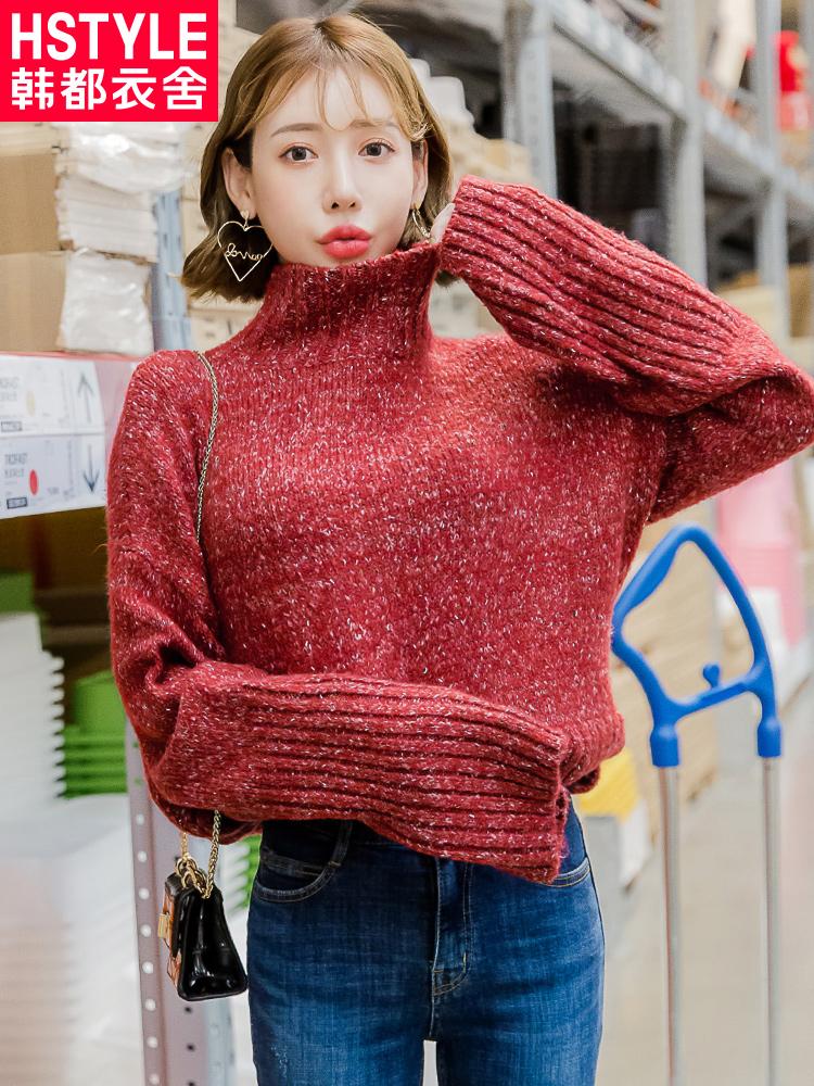 韩都衣舍2018秋装新款女装韩版宽松高领套头针织衫毛衣JM9811蒖