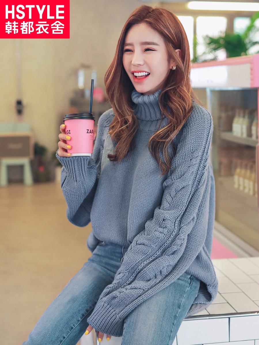 韩都衣舍2018韩版女装秋装新款宽松套头高领毛衣针织衫MY9430.沐