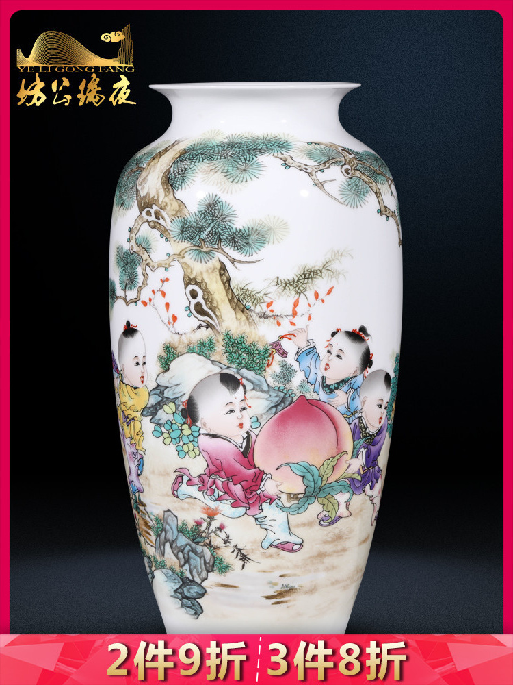 Jingdezhen ceramics powder enamel vase sitting room of Chinese style household dry flower adornment bedroom TV cabinet table furnishing articles