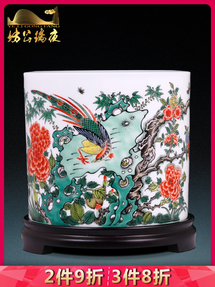 The icing on The cake of jingdezhen ceramics brush pot furnishing articles study of Chinese style household, office decoration