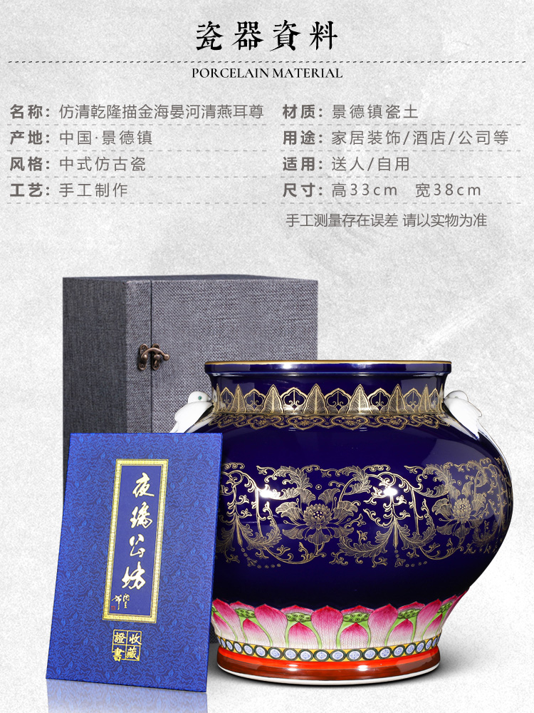 Jingdezhen ceramics furnishing articles imitation see colour HaiYanHeQing yan the qing qianlong ear statute of home sitting room adornment ornament