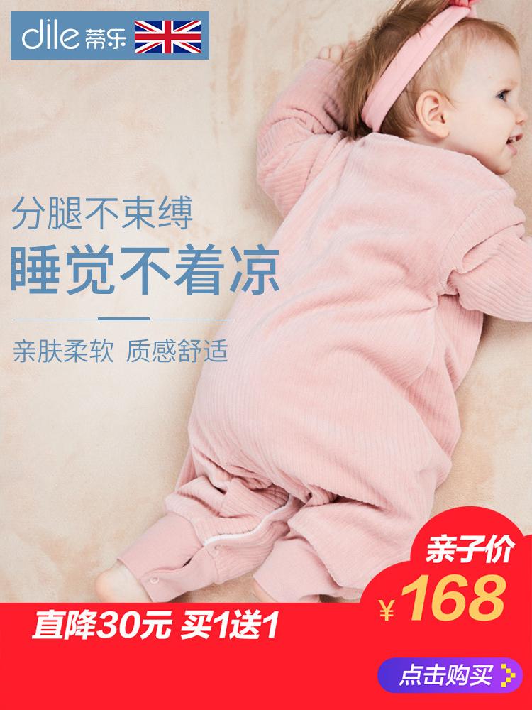 婴儿分腿睡袋宝宝新生儿秋冬季儿童防踢被加厚幼儿四季通用
