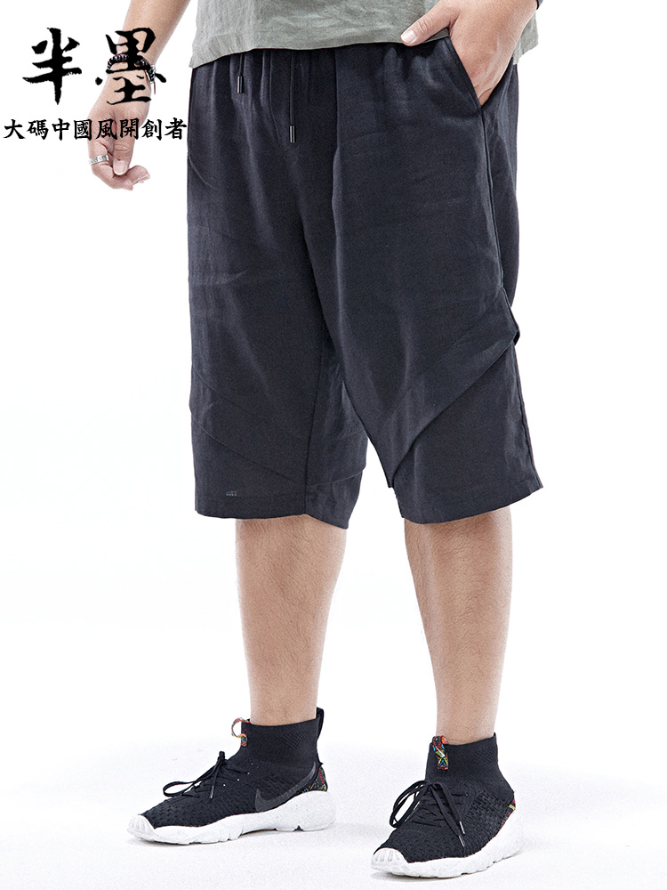 半墨大码男装潮胖亚麻短裤男夏季薄款胖子裤子加肥加大五分裤半裤