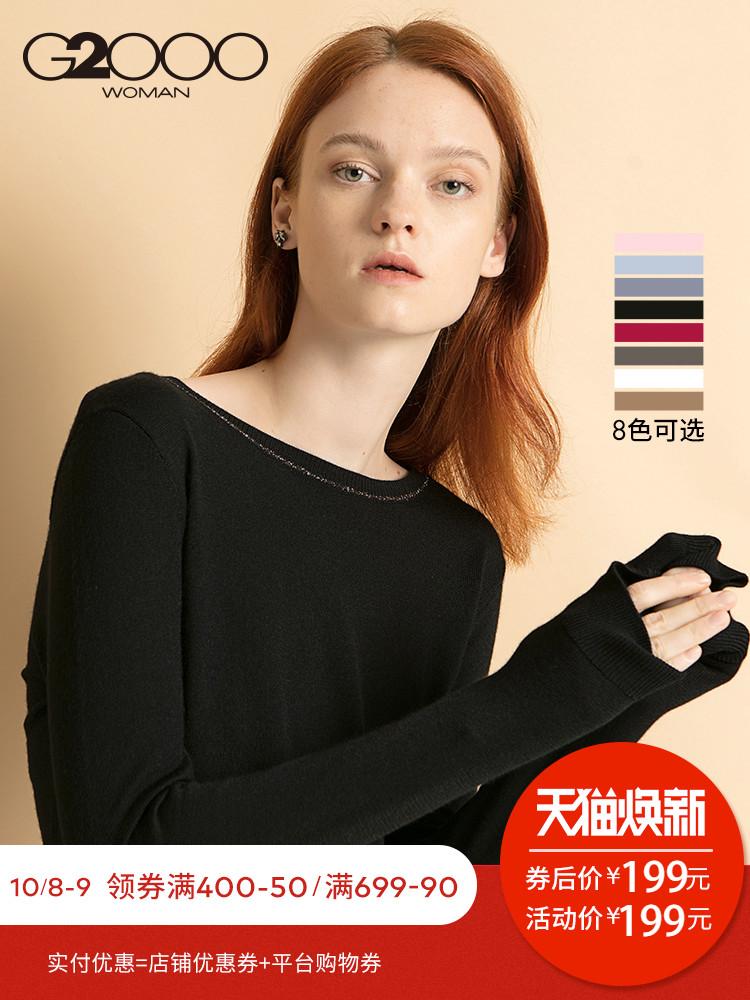 G2000女装套头毛衣 2018秋季新款简约纯色打底衫女薄款长袖针织衫