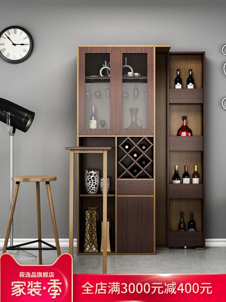 定制酒柜吧台一体隔断柜现代简约家用小酒柜客厅靠墙可折叠小户型