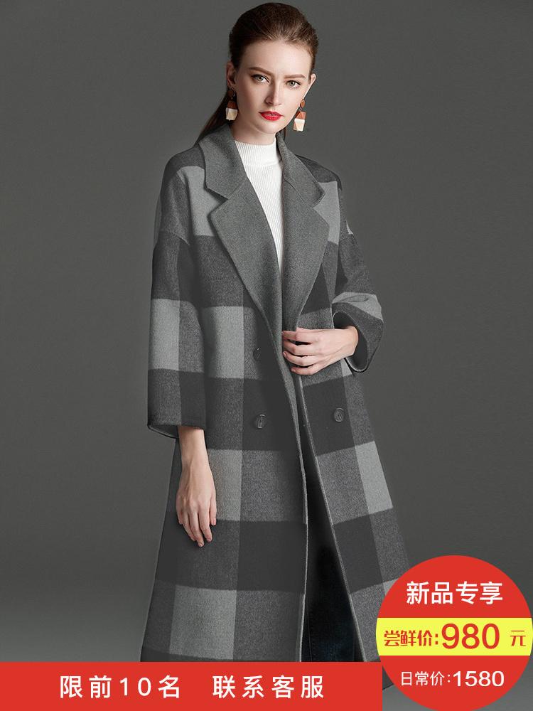 2018新款英伦格子双面羊绒大衣女大牌时尚羊毛呢子外套女秋冬薄款