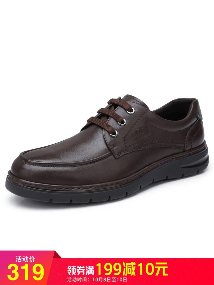 骆驼男鞋2018秋季新款皮鞋男真皮系带男士商务休闲鞋英伦潮爸爸鞋