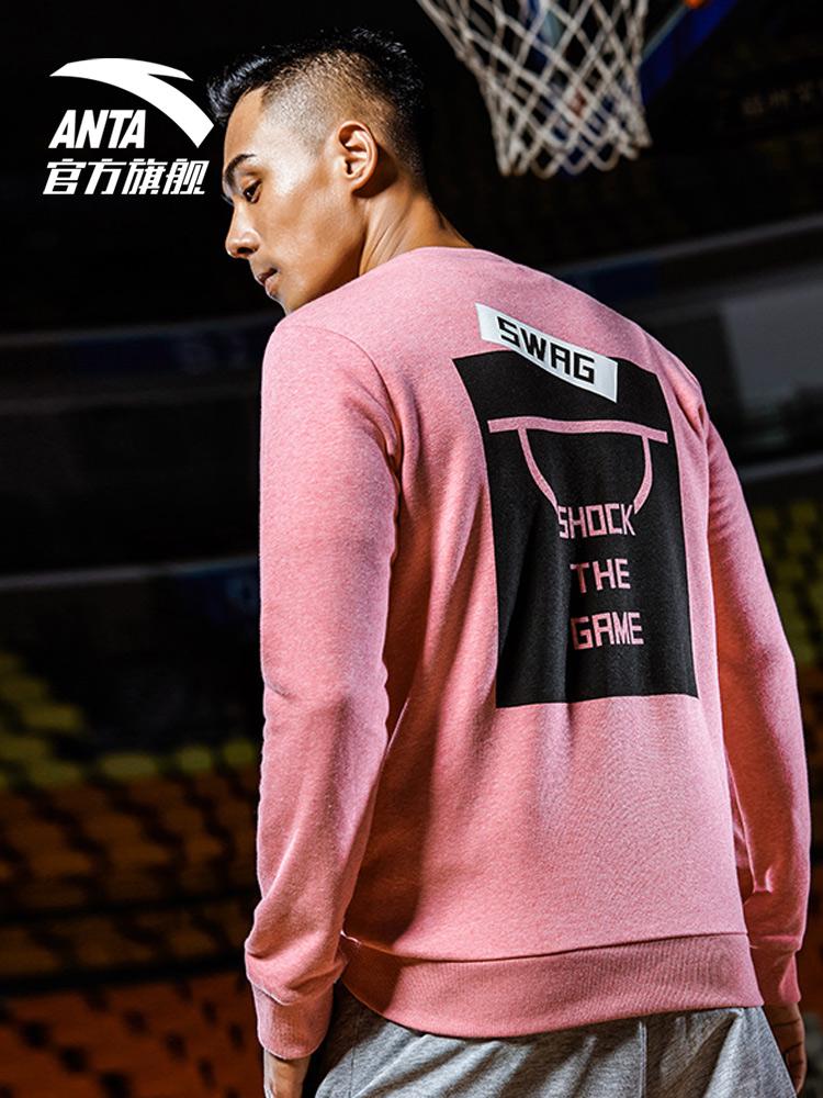 安踏男套头卫衣 2018秋季新款长袖T恤 篮球运动服休闲百搭套头衫