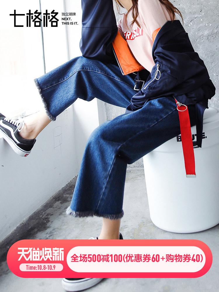 阔腿牛仔裤女春秋2018新款韩版宽松高腰初恋裤学生bf九分直筒裤子