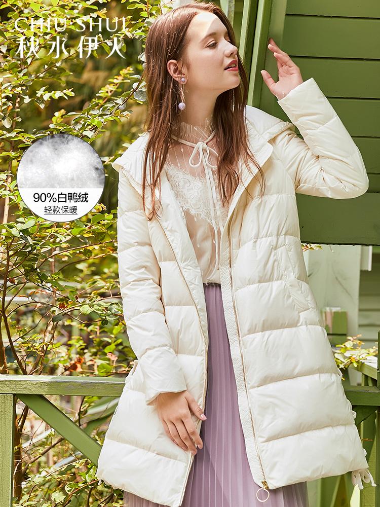 秋水伊人羽绒服2018冬装新款女装韩版中长款白鸭绒保暖连帽外套女