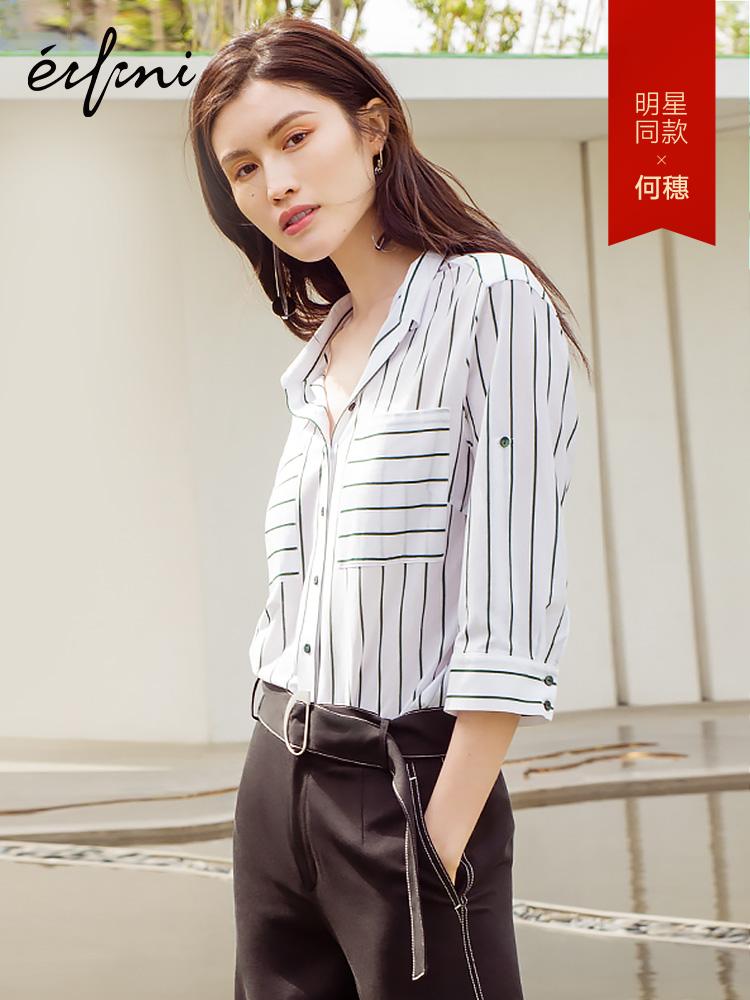 何穗明星同款伊芙丽2018夏季新款衬衣复古条纹七分袖衬衫女韩范