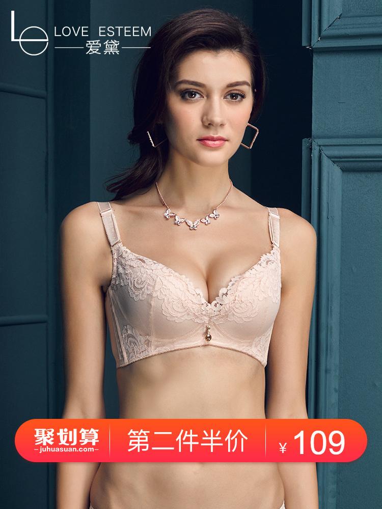 爱黛专柜正品性感蕾丝上托聚拢调整型3-4中厚内衣文胸A3011A1