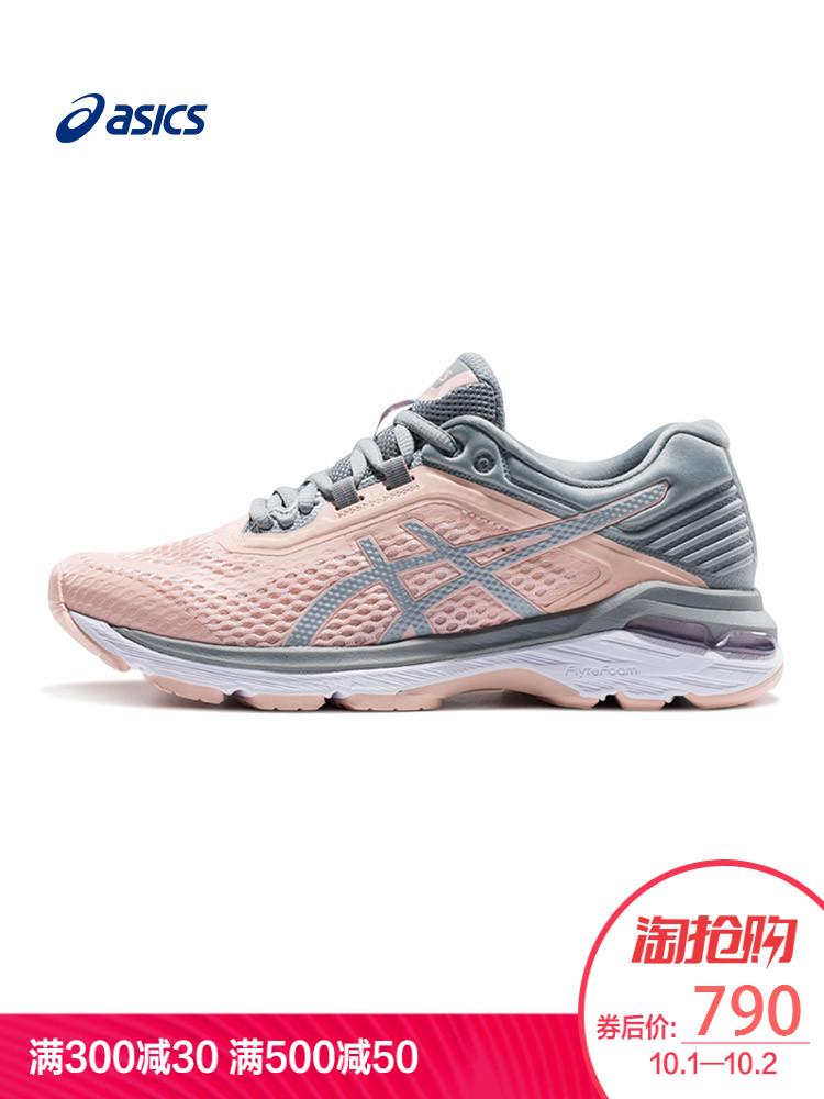 ASICS亚瑟士稳定跑步鞋女鞋GT-2000 6透气运动鞋跑鞋T855N-001